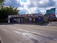 Новосибирск, улица Максима Горького, дом 10 к.2. автомойка