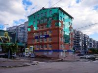 Новосибирск, улица Максима Горького, дом 14. офисное здание