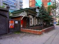 Novosibirsk, st Maksim Gorky, house 16. museum
