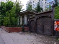 Новосибирск, улица Максима Горького, дом 18. многоквартирный дом