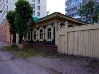 Новосибирск, улица Максима Горького, дом 20. офисное здание