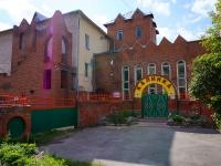 Novosibirsk, st Maksim Gorky, house 26. nursery school