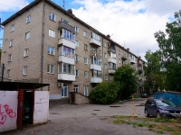 Novosibirsk, st Maksim Gorky, house 34. Apartment house
