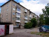 Новосибирск, улица Максима Горького, дом 34. многоквартирный дом