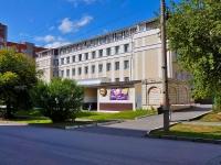 Новосибирск, улица Максима Горького, дом 39 к.1. многофункциональное здание