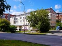 Новосибирск, улица Максима Горького, дом 39. многофункциональное здание