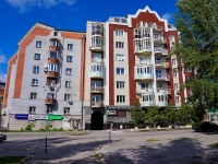 Novosibirsk, st Maksim Gorky, house 47. Apartment house