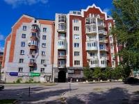Новосибирск, улица Максима Горького, дом 47. многоквартирный дом