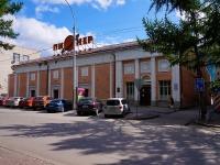 """Новосибирск, улица Максима Горького, дом 52. кинотеатр """"Пионер"""""""
