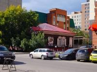 Новосибирск, Максима Горького ул, дом 81
