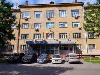 Новосибирск, Максима Горького ул, дом 89