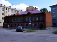 Новосибирск, улица Максима Горького, дом 40. магазин