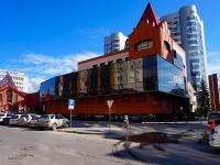 улица Максима Горького, дом 94. приход Централизованная религиозная организация Римско-католической Преображенской Епархии в Новосибирске