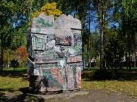 Novosibirsk, st Sovetskaya. sculpture composition