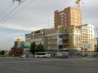Новосибирск, Красный пр-кт, дом 1