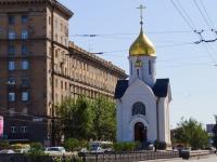 新西伯利亚市, 教堂 во имя Святителя Николая Чудотворца, Krasny Blvd, 房屋 17А