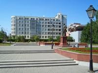 Новосибирск, Красный проспект, дом 18. органы управления Правительство Новосибирской области