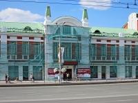 新西伯利亚市, 博物馆 Краеведческий, Krasny Blvd, 房屋 23