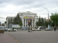 Novosibirsk, Krasny Blvd, house 32. philharmonic hall
