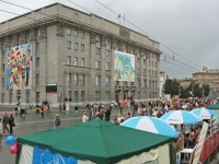 Novosibirsk, Krasny Blvd, house 34. governing bodies