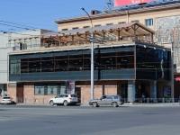 """Новосибирск, кафе / бар """"Кофемолка"""", Красный проспект, дом 65А"""
