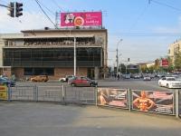 "Novosibirsk, cafe / pub ""Кофемолка"", Krasny Blvd, house 65А"