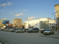 Novosibirsk, Krasny Blvd, house 68. Civil Registry Office