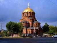 Новосибирск, Красный проспект, дом 1А. собор во имя Александра Невского