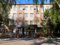 Новосибирск, Красный проспект, дом 2. офисное здание