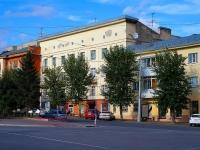 Новосибирск, Красный проспект, дом 8. многоквартирный дом