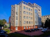 Новосибирск, Красный проспект, дом 11/2. офисное здание