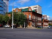 Новосибирск, Красный проспект, дом 12. офисное здание