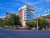 Новосибирск, Красный проспект, дом 14/1. офисное здание