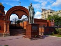 Новосибирск, Красный проспект. памятник Николаю II и цесаревичу Алексею