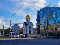 Новосибирск, часовня во имя Святителя Николая Чудотворца, Красный проспект, дом 17А