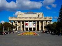 Красный проспект, дом 36. театр Новосибирский государственный академический театр оперы и балета