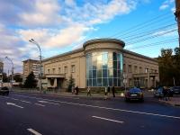 Красный проспект, дом 68. отдел ЗАГС