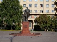 Новосибирск, улица Сибревкома. памятник Архитектору А.Д. Крячкову