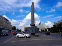 Новосибирск, Красный проспект. памятник Героям ВОВ
