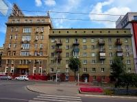Новосибирск, Красный проспект, дом 14. многоквартирный дом