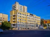 Новосибирск, Красный проспект, дом 1. офисное здание