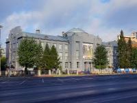 Новосибирск, Красный проспект, дом 5. музей Новосибирский государственный художественный музей