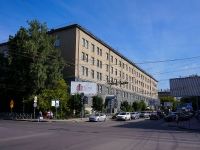 Красный проспект, дом 54. научно-исследовательский институт Институт горного дела СО РАН