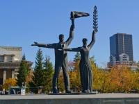 新西伯利亚市, 纪念碑 КрестьянамKrasny Blvd, 纪念碑 Крестьянам