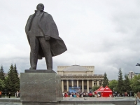 Novosibirsk, monument В.И. ЛенинуKrasny Blvd, monument В.И. Ленину