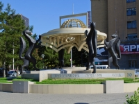 Novosibirsk, sculpture composition Сибирские просторыKrasny Blvd, sculpture composition Сибирские просторы
