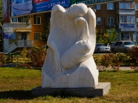 Новосибирск, скульптура Ангел, ожидающий пробуждения человечестваКрасный проспект, скульптура Ангел, ожидающий пробуждения человечества