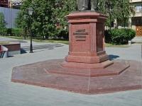 Новосибирск, Красный проспект. памятник Архитектору А.Д. Крячкову