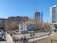 Novosibirsk, st Shchetinkin, house 11. nursery school