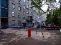 Novosibirsk, st Shchetinkin, house 23. Apartment house